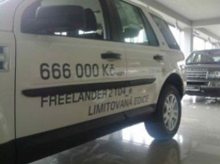 res-Freelander_2_F12